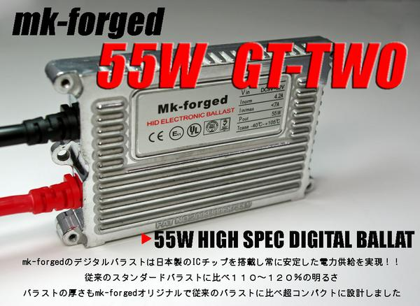 55W GT-TWO